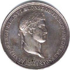 Cadiz:Fernando VII era aclamado como rey por absolutistas y liberales. Así lo atestigua esta medalla conmemorativa, acuñada en Cádiz en 1812 por el grabador Félix Sagan (Colección particular)