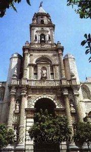 Cadiz:Torre fachada